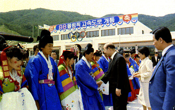 전두환대통령내외분88올림픽고속도로개통행사참석인사3