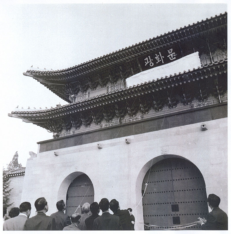 박정희 대통령 내외분 광화문 준공식 참석 제막식 10
