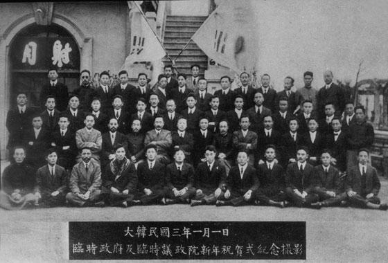 임시정부및임시의정원신년축하식기념촬영