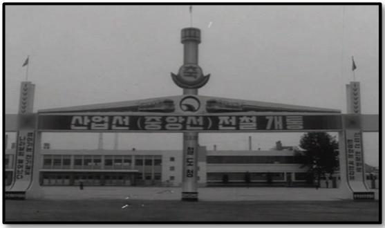 전철개통(청량리-제천간 개통)