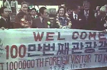외국인관광객100만명돌파