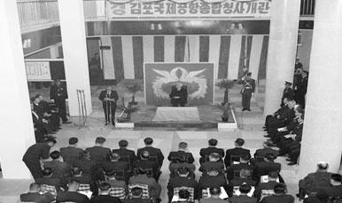 김포국제공항 종합청사 개관식6
