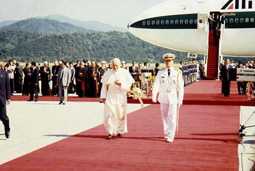 노태우대통령교황공항영접행사참석2