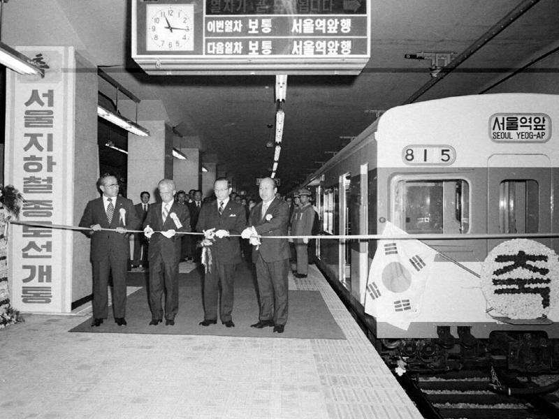 지하철개통식참석자테이프절단