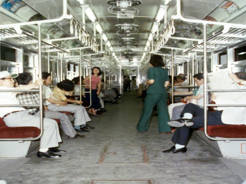 국민의 발, 지하철 역사 기록으로 보다.