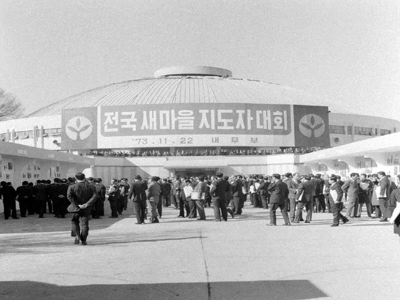 전국새마을지도자대회4