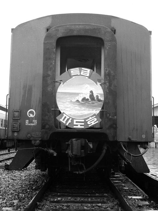 피서 열차 운행(`68년 7월, 대천)1