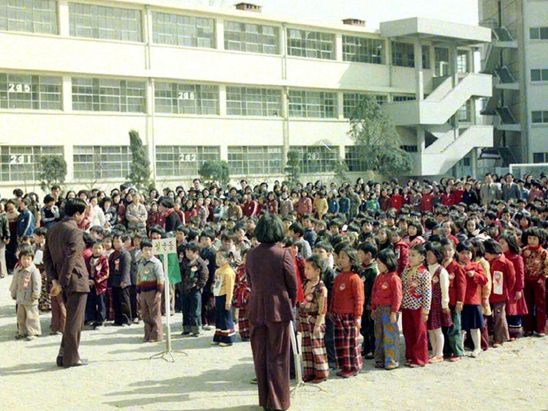 매동 국민학교 입학식1