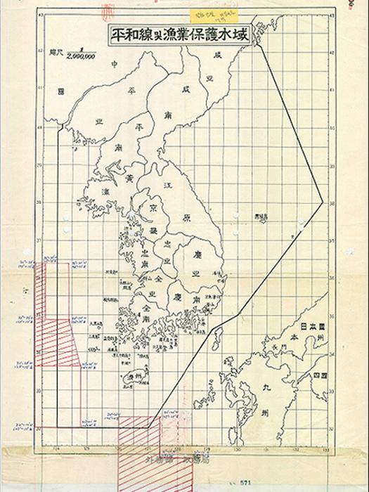 평화선 및 어업 보호수역 지도