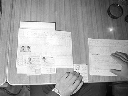 주민 등록증 교부서류