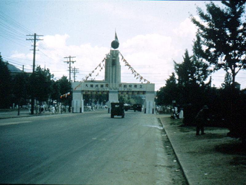 중앙청 앞 대로에 세워진 대한민국 정부수립 경축 홍보아치