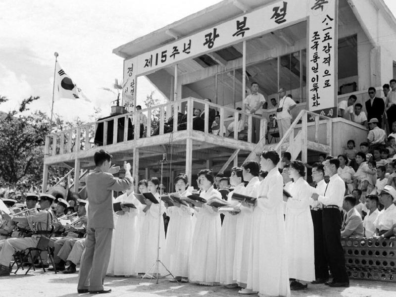 제15회 광복절 기념식