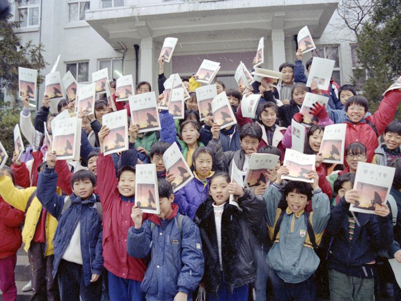매동국민학교 겨울방학1
