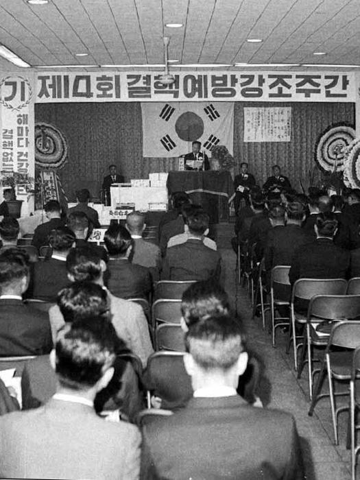 제14회 결핵예방강조주간 기념식