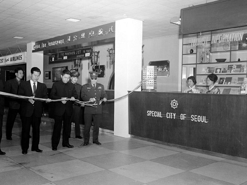 서울특별시관광안내소개소식관계자테이프절단