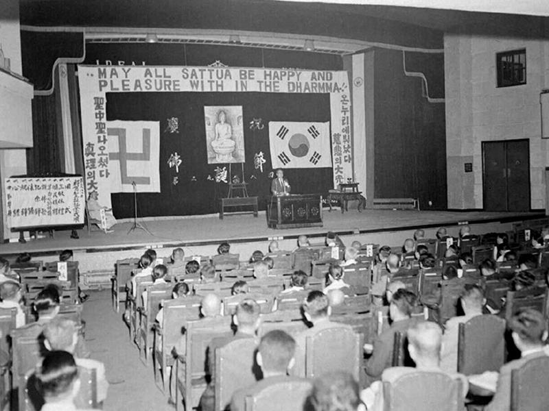 제2988주년석가탄신일기념식