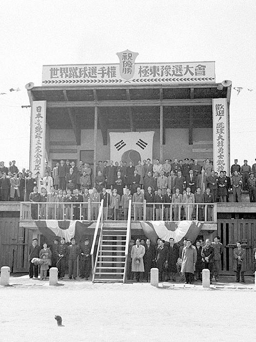 한국축구단환송식