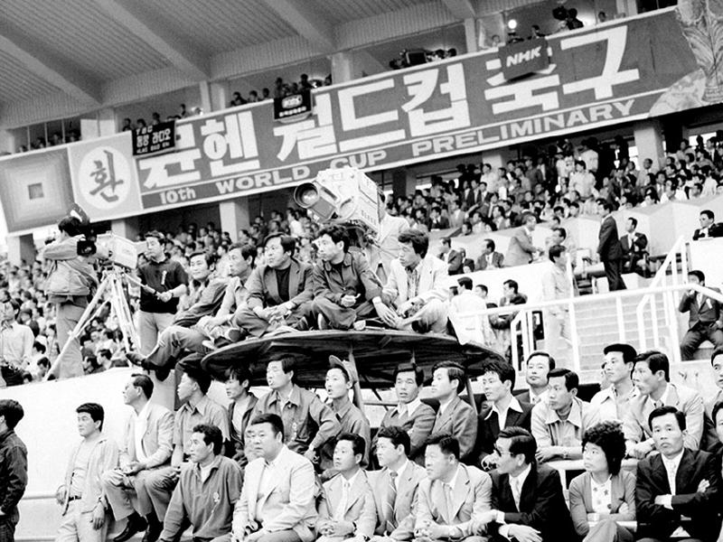 제10회서독월드컵축구아시아지역예선A조결승전관중들모습1