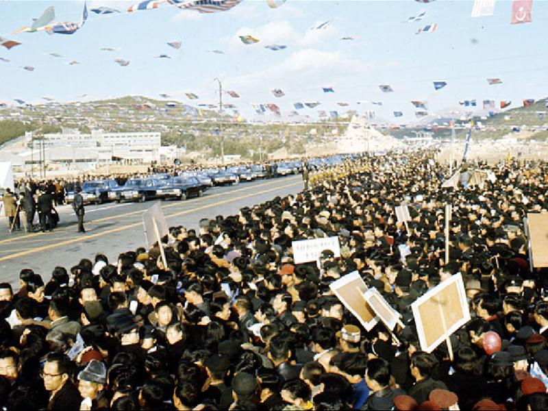 부산-대구간고속도로개통식참석시민들2