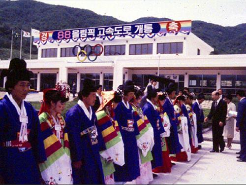 전두환대통령내외분88올림픽고속도로개통식참석7