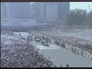 제44차세계성체대회(서울)