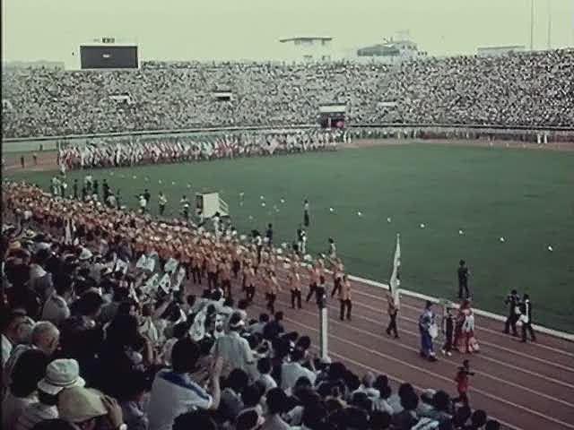 제8회아시안게임(태국방콕)