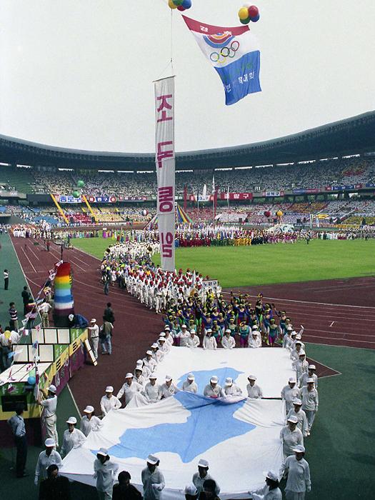 제2회 세계 한민족 체육대회 개회식1