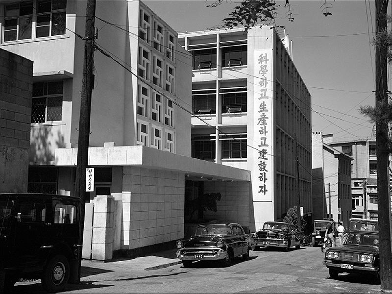 과학기술처 건물사진1