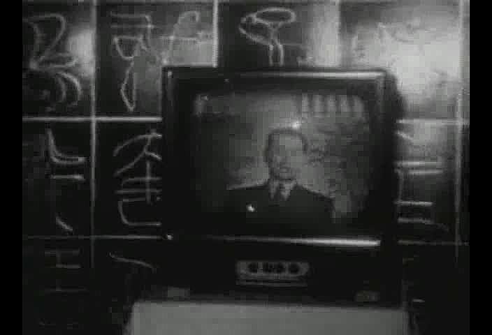 텔레비전 방송 개시