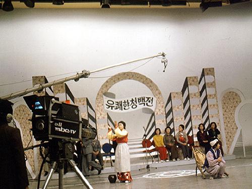 MBC-TV유쾌한청백전녹화장면3