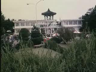 남북 이산가족 고향 방문단