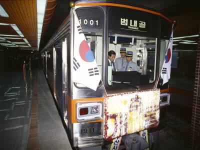 부산지하철1호선1단계개통1