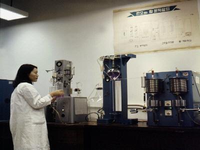 한국과학기술연구소2