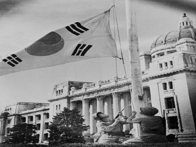 서울 수복 후 태극기 게양