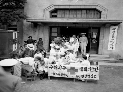 경북일대피해상황7(수재민의료활동,이재민제1수용소)