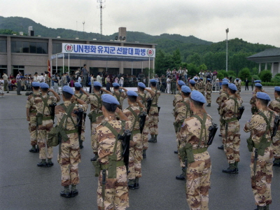 국제연합(UN) 평화유지군 선발대 소말리아 파병 환송식