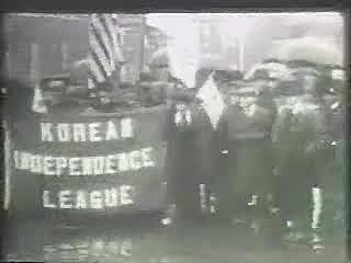 재미교포들의 독립운동(1919년4월16일)
