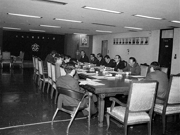 그린벨트 관계관 회의1